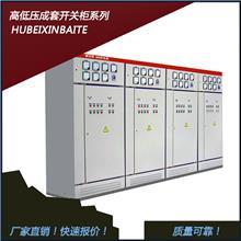 低压开关柜 mns低压柜 ggd低压柜电压等级