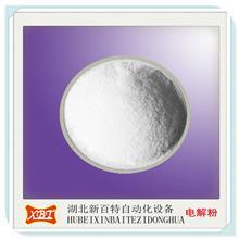 笼型电机液阻软启动库存精细化学品电解粉