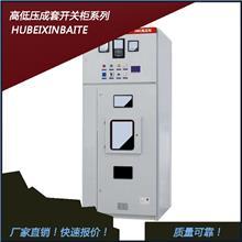 低压开关柜 MNS低压柜 GGD低压开关柜停电操作步骤