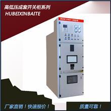 低压开关柜 mns低压柜 ggd低压出线固定式开关柜操作程序