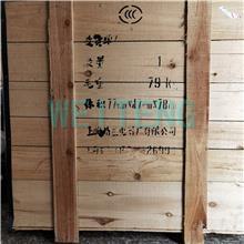 上海精益电器厂 DW17B ME-2505 3200A 3205框架断路器特价