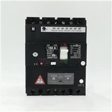 上海精益电器厂 黑猫牌 DW15-630 1600 2500 智能框架断路器 特价