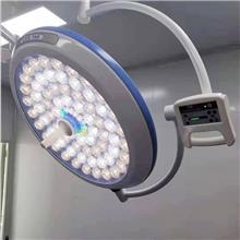 手术室无影灯 多功能无影灯 LED子母无影灯 长期出售