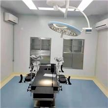 吸顶式无影灯 LED手术室无影灯 冷光源无影灯 市场供应
