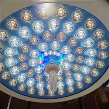 山东直供 吊式无影灯 手术LED无影灯 医用手术无影灯