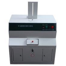 可照相多功能暗箱紫外分析仪