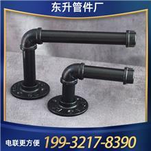 厂家现货 复古铸铁4分6分1寸法兰盘底座 家具配件底座 L型置物架