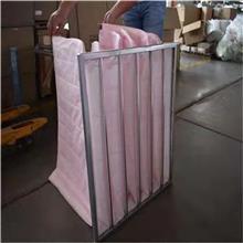 按时发货 中央空调过滤器 尼龙网初效过滤器 中效袋式过滤器