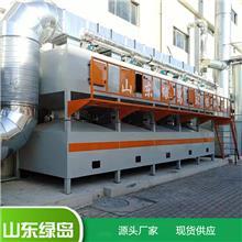 有机废气处理成套设备 生物废气处理设备 催化燃烧环保设备公司