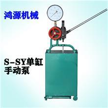 打压泵压力变送器使用