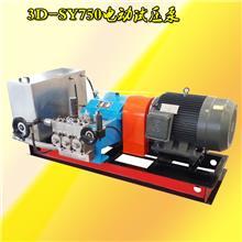 超大流量试压泵是往复泵一种