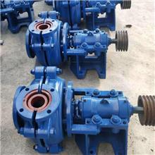 泥浆液下渣浆泵 立式单吸悬臂式离心泵 煤渣抽吸离心渣浆泵