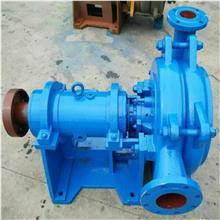 耐酸离心泵 封闭式叶轮化工泵 玻璃钢耐腐泵 渣浆泵