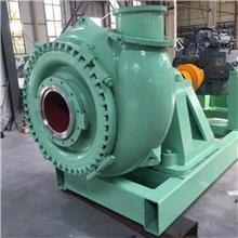分数耐磨离心泵 ZJ系列卧式渣浆泵 NSQ潜水渣浆泵