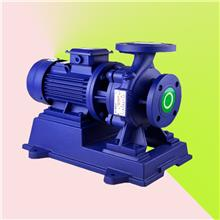 立式管道离心泵 清水管道离心泵 立式耐腐蚀液下泵厂家