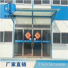 供应各式活动板房  厂家生产销售安装