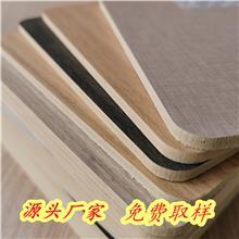 8mm厚木饰面板 实心竹炭纤维板 酒店别墅墙顶装饰板 背景墙装饰板