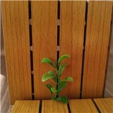 木塑吸音板隔音材料酒店宾馆装饰吸声材料墙面陶铝吸音板厂家生产