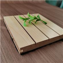 广电传媒会议室吸音板 声学空间吸声降噪隔音板 木质吸音板材料厂家