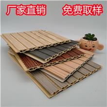 吸音板墙面 木塑竹纤维吸音板 康装 防水防火抗静电即装即住