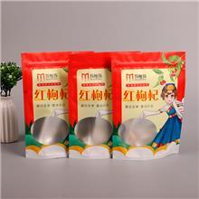 透明阴阳铝箔自封袋食品包装袋密封塑料袋开心果茶叶包装袋定做