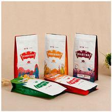 厂家定制铝箔茶叶包装袋休闲零食食品包装袋定做logo图案印刷定制