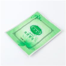 镀铝箔平口密封塑料袋 蚕丝复合袋 化妆品面膜包装袋定制印刷logo