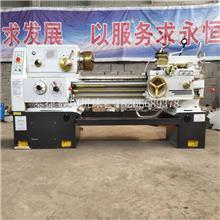 普通车床ca6140生产厂家 卧式车床 通用小型车床维修用