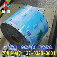 定制印刷咖啡自动包装机卷材铝箔复合易撕pe奶茶干果食品包装卷膜