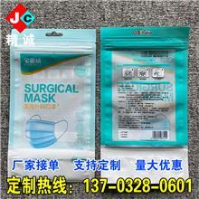 半透明口罩包装袋 一次性口罩包装袋  口罩包装袋 厂家批发