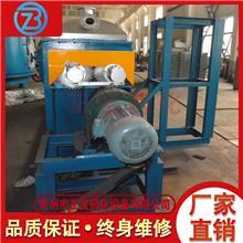 优质厂商浮石粉空心桨叶干燥机