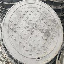 泸西铸铁雨水沟盖板 元阳铸铁雨水篦子 铸铁井盖 元阳沟盖板 尺寸齐全 发货快
