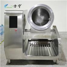 中国制造全自动智能烹饪炒菜机在国外开中餐厅
