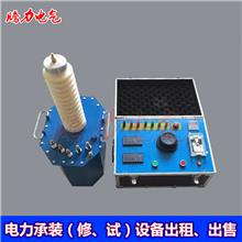 5KVA/50KV工频耐压试验装置整套设备含静电棒