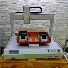 led灯具桌面全自动点胶机_三轴平台点胶机_uv滴胶打胶机