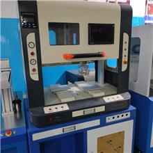 自动化设备工厂现货供应电子产品密封用小型微电脑点胶机
