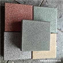 广东广州PC砖 品牌PC砖提供 碧桂园万科指定仿石材地面砖 混凝土盲道砖