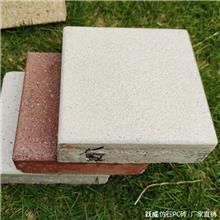 中山珠海人行道砖 环保抛光砖 pc透水砖生产厂家 广场砖透水砖