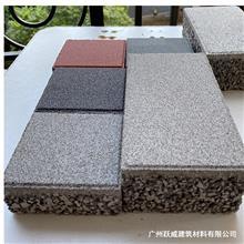 透水PC砖 灰色仿石PC砖 广东广州植草砖直销 生态60厚地面砖 跃威