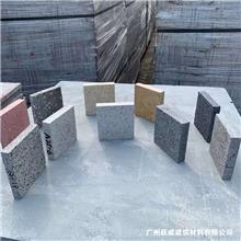 PC石材 仿石材PC地面砖 彩色透水砖 仿花岗岩石厂 原厂生产