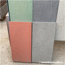 PC砖 江西广场砖报价 芝麻白PC地面砖 户外烧结砖 彩砖 施工铺设用仿石材pc砖