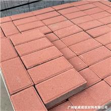 仿石透水砖 水泥材质PC砖 生态透水砖规格 价钱 黄锈石仿石材地面砖