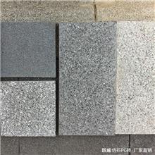 厦门pc仿石材砖 盲道砖供应商 园林砖 抛光砖生产厂家