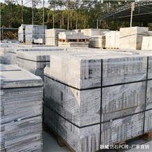 广州广场路面砖 环保抛光砖 生态pc透水砖 室外透水砖