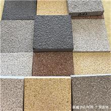 广东仿石pc砖 普通盲道砖 园林砖 抛光砖生产厂家
