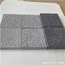 PC生态石 PC仿石厂家 东莞深圳 抛光面仿大理石PC砖 50厚仿石材地面砖
