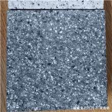 广西pc仿石材砖 海南盲道砖 景观盲道砖 抛光砖生产厂家