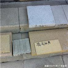 顺德环保抛光砖 pc仿透水砖 新型人行道砖 pc透水砖厂家