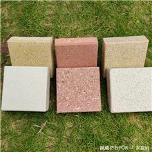 顺德珠海人行道砖 环保抛光砖 pc透水砖生产厂家 道路透水砖