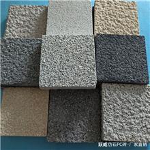 清远环保抛光砖 pc生态砖 水泥人行道砖 pc透水砖规格